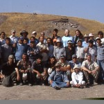 The 2005 Excavation Team